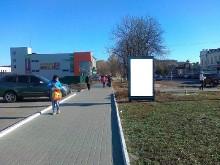 Золотоноша Скролл ул Шевченка центр А