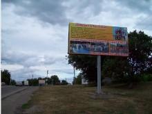 1 Камянка ул.Героев Майдану  А