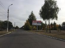 2 Камянка ул.Героев Майдану сервисный центр BOSH А