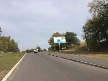 5 Камянка ул.Героев Майдану главный перекресток Центр А