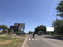 2346А Смела ул.Ленина 71 Бизнес центр А