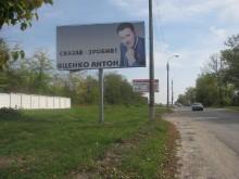 вул.Артема,_буд.141(автодор)стБ