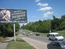 вул.Киівська,_ст.В